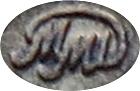 Mintmark of Monnaie de Moscou, Russie