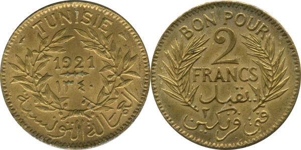 2 francs chambre du commerce tunisie numista for Chambre de commerce tunisie