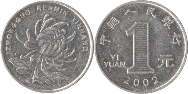 1 rmb coin