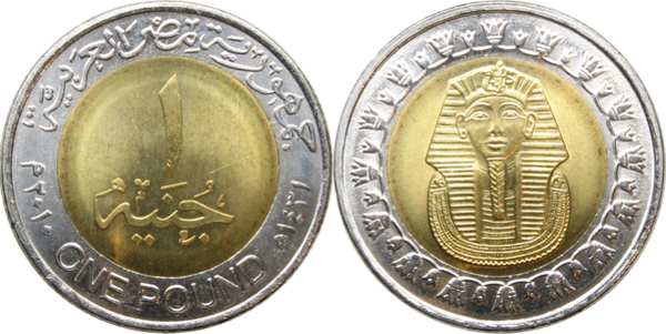 1 Pound Magnetique Egypte Numista
