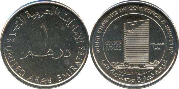1 dirham chambre de commerce d 39 industrie de duba for Chambre de commerce dubai