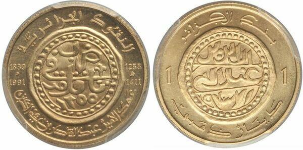 1 Dinar Monnaie Historique Alg 233 Rie Numista