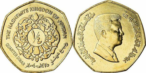 188 Dinar Abdullah Ii Jordanie Numista