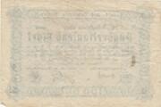 100,000 Mark (Aachen, Stadt- und Landkreis) – revers