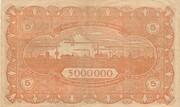 5,000,000 Mark (Aachen, Stadt- und Landkreis) – revers