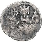 1 Denar - Friedrich II – avers