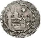 1 Pfennig - Frederick I. Barbarossa – revers