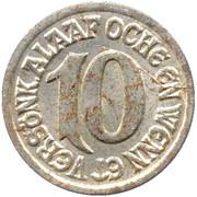 10 pfennig - Aachen – revers