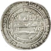Dirham - al-Musta'in -  avers