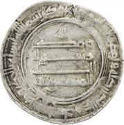 Dirham - al-Musta'in -  revers