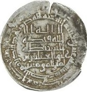 Dirham - al-Muqtadir  -  avers