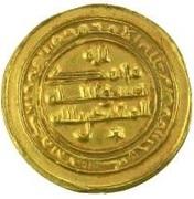 Amiri Dinar - al-Muqtadir  -  revers