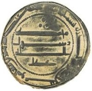 Fals - Anonymous (al-Rafiqa) – revers