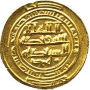 Amiri Dinar - al-Mustakfi - 944-946 AD -  avers