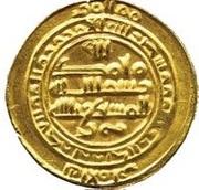 Amiri Dinar - al-Mustakfi - 944-946 AD -  revers