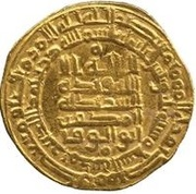 Dinar - al-Mustakfi  – avers
