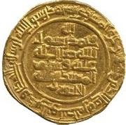 Dinar - al-Mustakfi  – revers