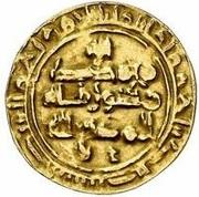 Dinar - al-Muti'  – revers