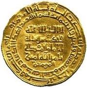 Dinar - al-Muqtadi  – avers