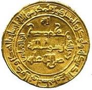 Dinar - al-Muqtadi  – revers