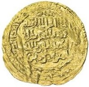 Dinar - al-Mustazhir  – avers