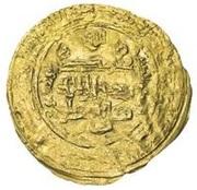 Dinar - al-Mustazhir  – revers