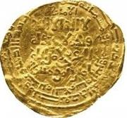 Dinar - al-Muqtafi  – avers