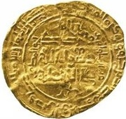 Dinar - al-Muqtafi  – revers
