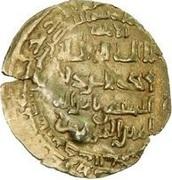 Dinar - al-Mustadi  – avers
