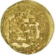 Dinar - al-Nasir  – avers