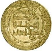 Dinar - al-Nasir  – revers