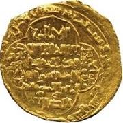Dinar - al-Mustansir  – avers