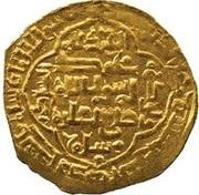 Dinar - al-Mustansir  – revers