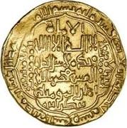 Dinar - al-Musta'sim  – avers