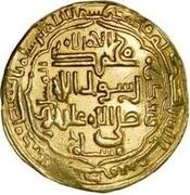 Dinar - al-Musta'sim  – revers
