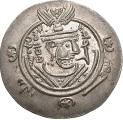 ½ Drachm - Khalid b. Barmak (Abbasid Governors of Tabaristan - Arab-Sasanian) – avers