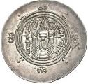 ½ Drachm - Khalid b. Barmak (Abbasid Governors of Tabaristan - Arab-Sasanian) – revers