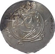 ½ Drachm - 'Umar b. al-'Ala (Abbasid Governors of Tabaristan - Arab-Sasanian) – avers