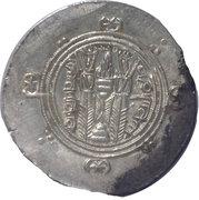 ½ Drachm - 'Umar b. al-'Ala (Abbasid Governors of Tabaristan - Arab-Sasanian) – revers