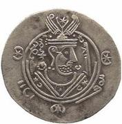 ½ Drachm - Sa'id b. Da'laj (Abbasid Governors of Tabaristan - Arab-Sasanian) – avers