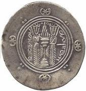 ½ Drachm - Sa'id b. Da'laj (Abbasid Governors of Tabaristan - Arab-Sasanian) – revers