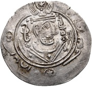 ½ Drachm - Anonymous - 'AFZWT' type (Abbasid Governors of Tabaristan - Arab-Sasanian) -  avers
