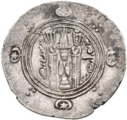 ½ Drachm - Anonymous - 'AFZWT' type (Abbasid Governors of Tabaristan - Arab-Sasanian) -  revers