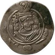½ Drachm - Jarir (Abbasid Governors of Tabaristan - Arab-Sasanian) – avers