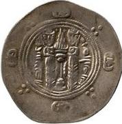 ½ Drachm - Jarir (Abbasid Governors of Tabaristan - Arab-Sasanian) – revers
