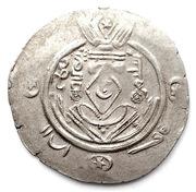 ½ Drachm - Sulayman (Abbasid Governors of Tabaristan - Arab-Sasanian) – avers