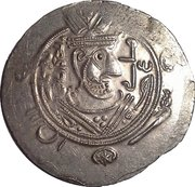 ½ Drachm - Hani (Abbasid Governors of Tabaristan - Arab-Sasanian) -  avers