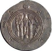 ½ Drachm - Hani (Abbasid Governors of Tabaristan - Arab-Sasanian) -  revers