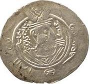 ½ Drachm - 'Abd Allah b. Qahtaba (Abbasid Governors of Tabaristan - Arab-Sasanian) – avers