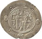 ½ Drachm - 'Abd Allah b. Qahtaba (Abbasid Governors of Tabaristan - Arab-Sasanian) – revers